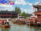 ล่องเรือโจวจวง หมู่บ้านหลางน้ำเจียงหนาน เมืองเวนิสแห่งจีน
