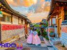 เที่ยวหมู่บ้านบุกชอนฮันอก